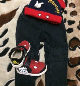 Штаны , шапка , обувь
