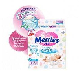 Merries Подгузники NB (0-5 кг) 90 шт
