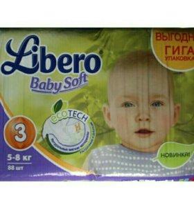 Подгузники Libero Eco Tech+подарок)