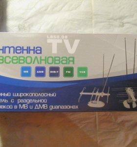 Антенна телевизионная. Всеволновая L850.08 Locus