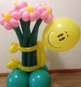Цветы и композиции из шаров!