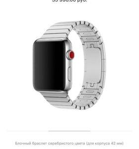 Блочный браслет Apple Watch (для корпуса 38 мм)
