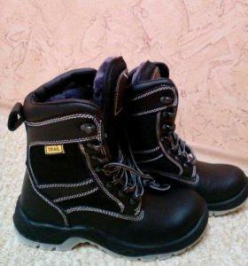 Спец.обувь зимняя