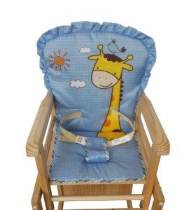 Чехол на стул для кормления или в коляску.