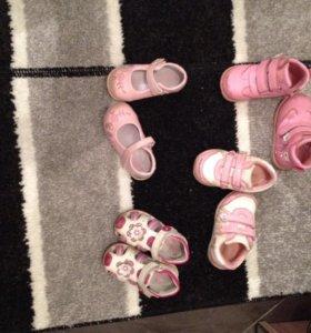 Одежда обувь