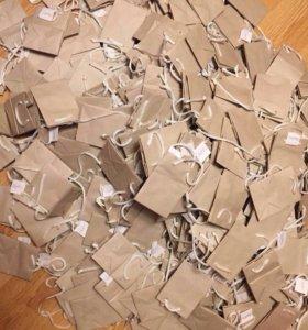 Пакетики бумажные для подарков и сувениров.