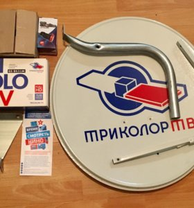 Комплект спутникового оборудования Триколор Тв