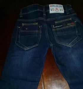 Детские джинсы теплые унисекс