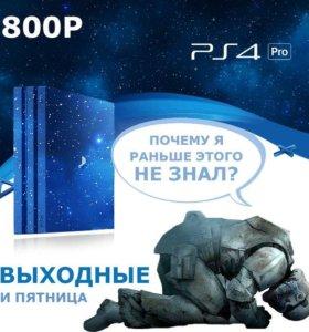 Прокат(аренда) sony playstation 4 (ps4) и геймпада