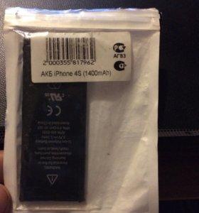 Аккумулятор для iPhone 4s (1400mAh)