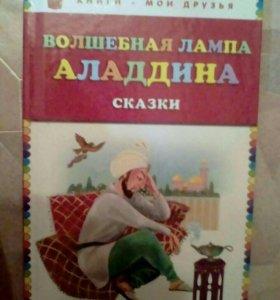 Серия книг: книги мои друзья