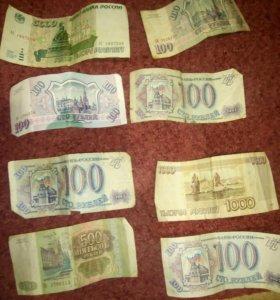 Монеты СССР и бумажные деньги