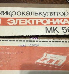 Микрокалькулятор Электроника