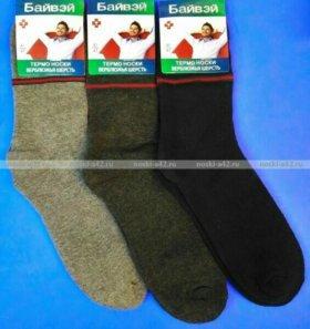 Носки с верблюжей шерстью