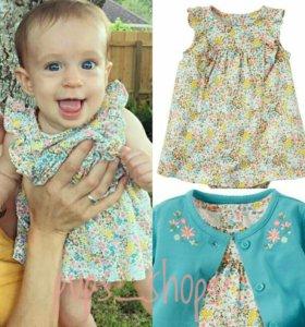 Новый комплект carter's, платье + кофта