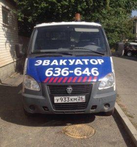 Эвакуатор 636-646