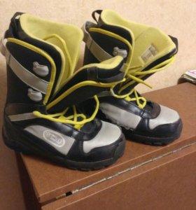 Ботинки для сноуборда р. 38