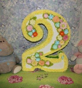 Двоечка на день рожденье