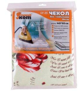 Чехлы для гладильных досок тефлон и тканевые