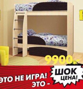 Кровать 2х ярусная Омега