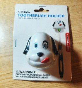 """Держатель для зубной щетки """"Собака"""""""