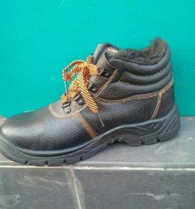Рабочие ,керзовые ботинки.