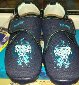 домашняя обувь новая