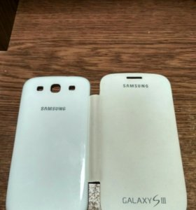 Чехол книжка Samsung Galaxy S3