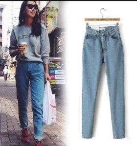 джинсы на завышенной талии