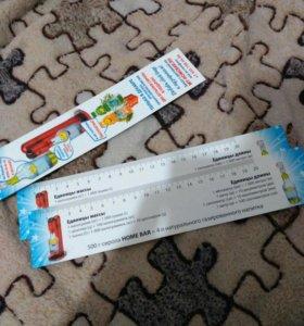 Забавные бумажные линейки с подсказками