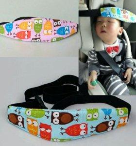 Позиционер сна. Фиксатор голову детского кресла