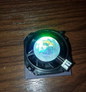 Ретро процессор intel BP80502100 SU099