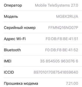 iPhone 📱 5C