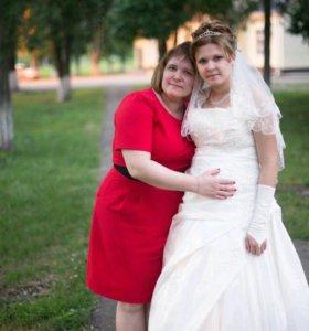 Свадебное платья 46 -52