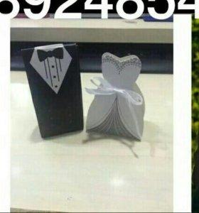 Коробочки свадебные
