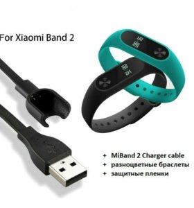 USB кабель для зарядки Xiaomi Mi Band 2