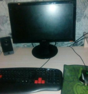 Компьютер с монитором, полный комплект
