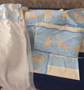 Комплект в кроватку для новорождённых