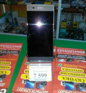 Телефон Sony Xperia F3111