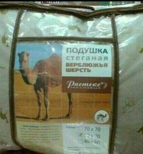 """Подушка """"Верблюжья"""""""