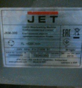 Комбинированный станок jet