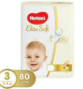 Haggis Elite Soft 3