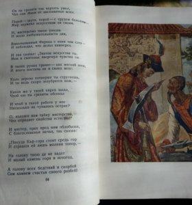 собрание сочинений Льва Толстого в 22 томах