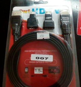 HDMi кабель 1,5 м+ 2 переходника
