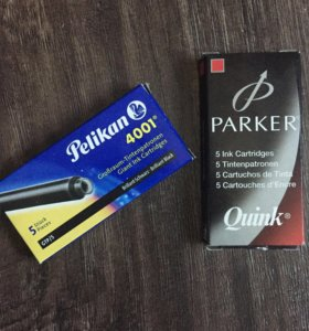 Чернила для перьевой ручки Parker и Pelikan