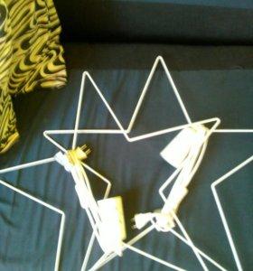 2 шт. Звезды светильники Икеа