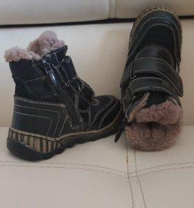 Ботинки Антилопа на овчине 26р