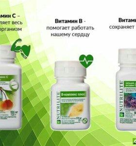Витамин С от NUTRILITE