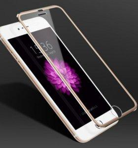 Защитные стёкла(бронь) для смартфонов iPhone
