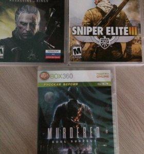Игры ASSASINS,SNIPER EIITE 3,MURDERED на Xbox 360